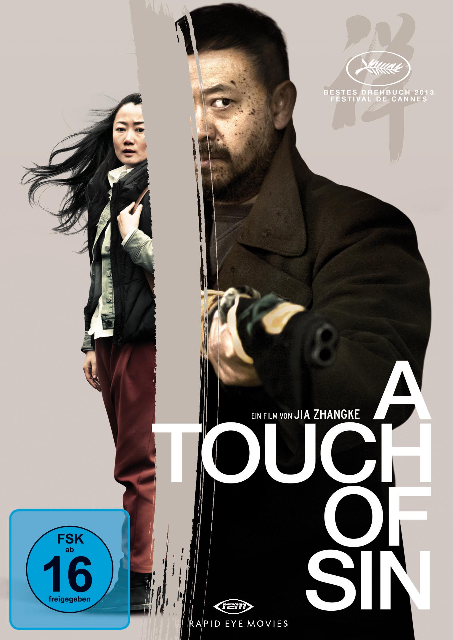 A Touch Of Sin (Spielfilm, DVD/Blu-ray)