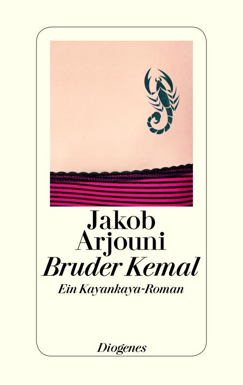 Jakob Arjouni – Bruder Kemal (Buch)