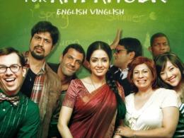 Englisch für Anfänger - English Vinglish DVD Cover © Rapid Eye Movies