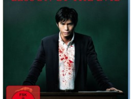 Lesson Of The Evil (Cover © Rapid Eye Movies)