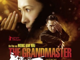 The Grandmaster DVD Cover ©