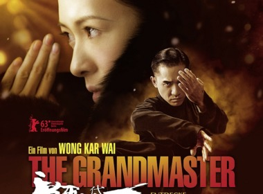 The Grandmaster DVD Cover ©