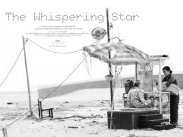 whisperingstar_plakat_sw © rapid eye movies