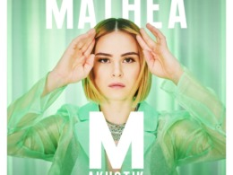 Mathea - M Akustik - Cover - © Sony Music